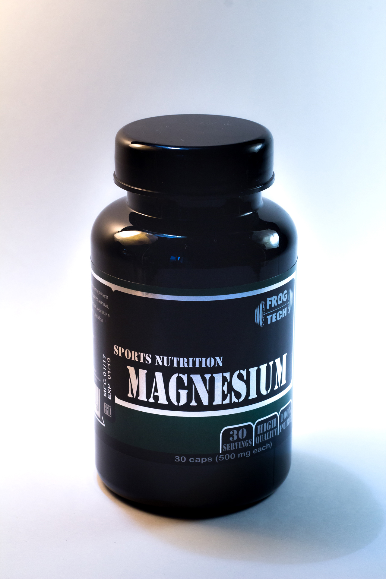 Magnesium от Power-Way