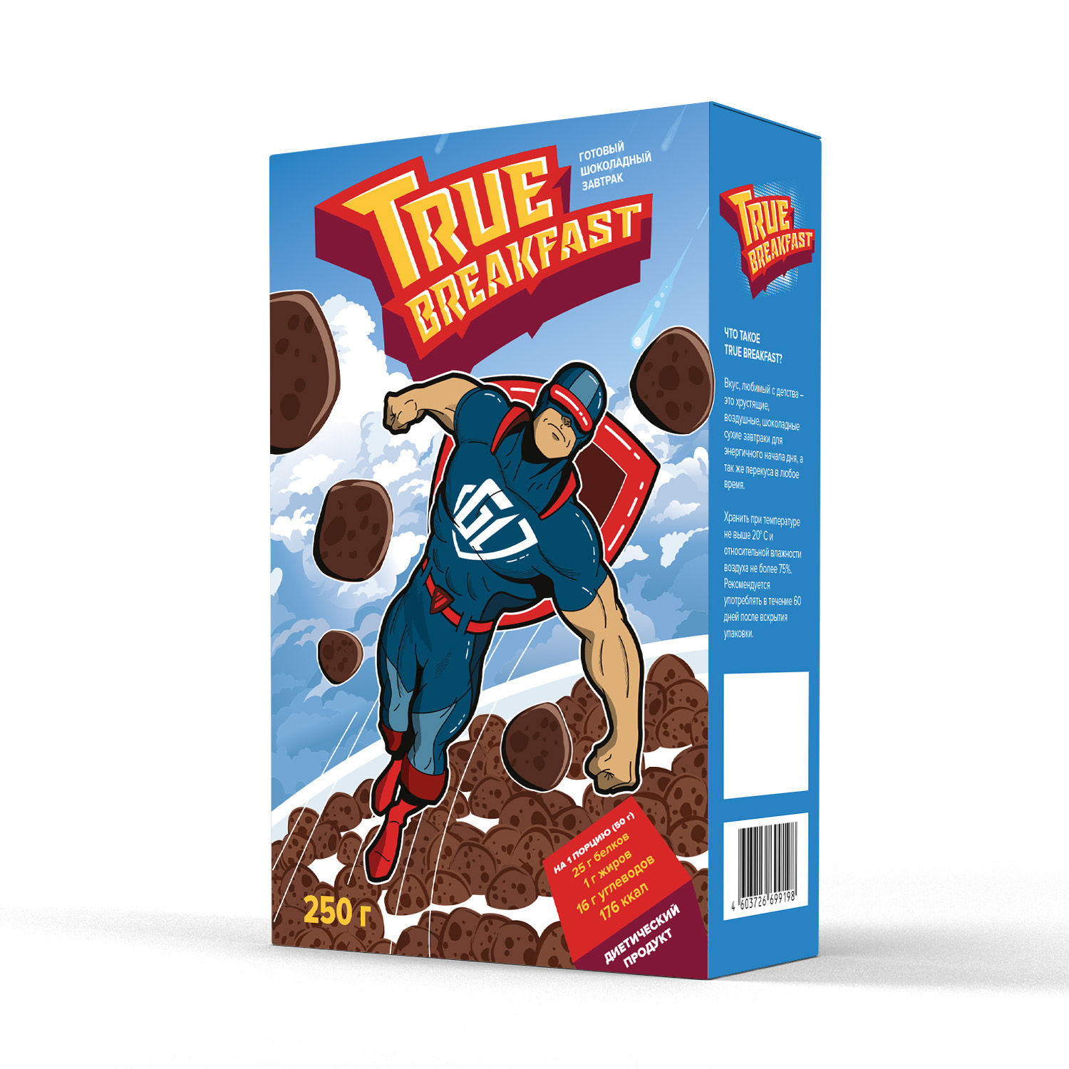 True Breakfast от Power-Way