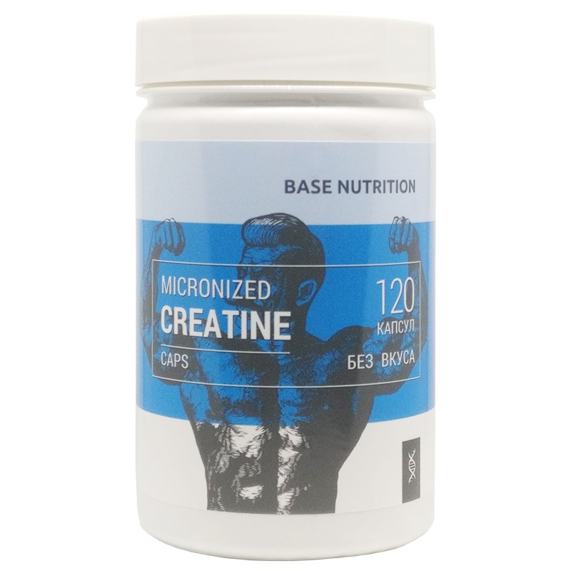 Micronized Creatine Caps