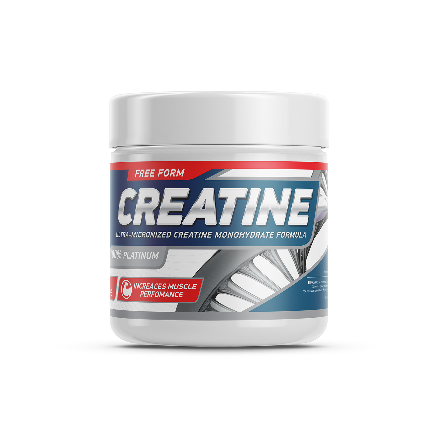 Genetic Lab Creatine Powder