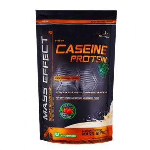 VP L-Carnitine Сoncentrate 1000 мл