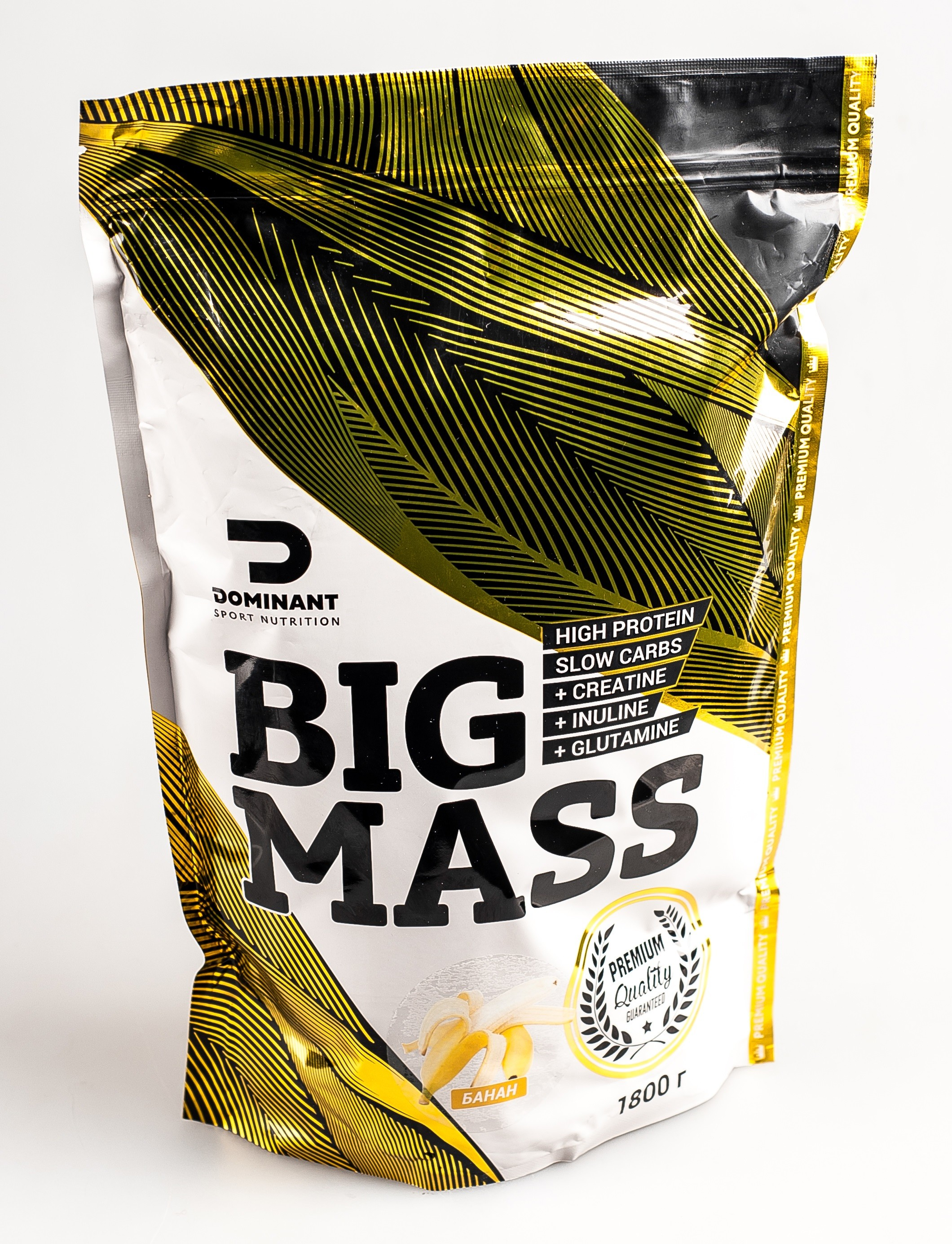 Big Mass (Dominant)