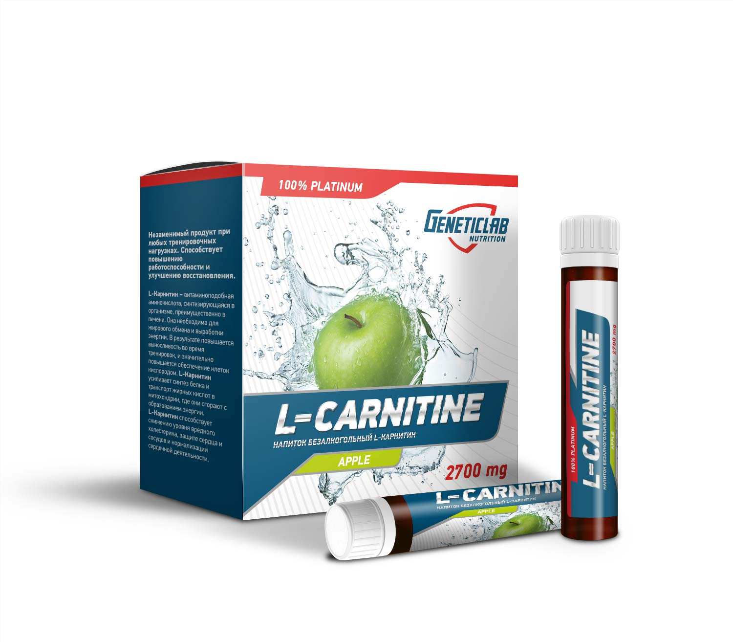 Genetic Lab L-Carnitine 2700