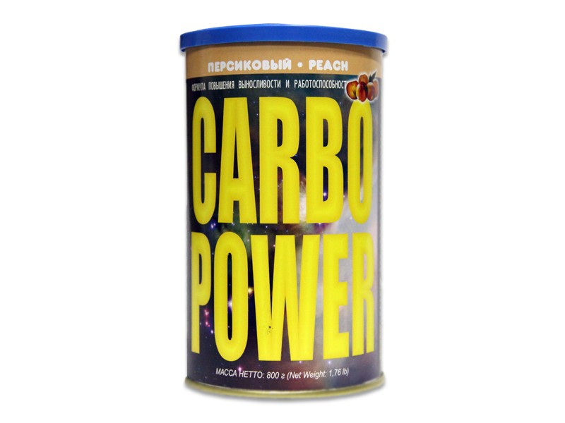 Carbo Power (SuperSet)