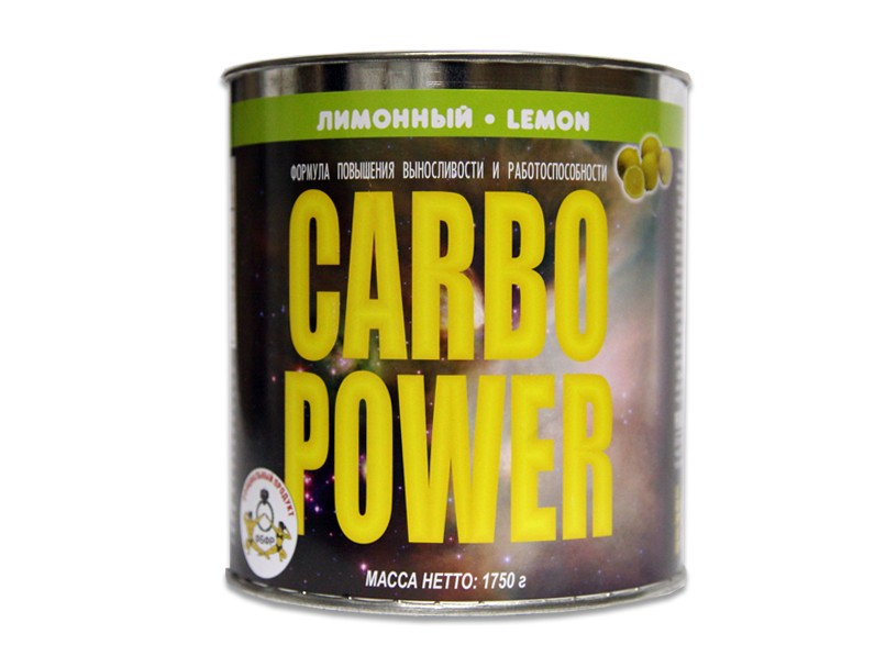 SuperSet Carbo Power