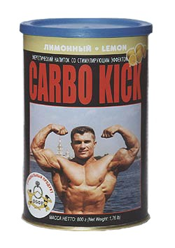 SuperSet Carbo Kick
