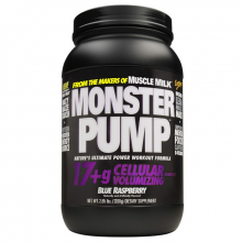 Monster Pump